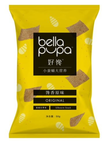 Bugsolutely Bella Pupa is the first product based on silkworm powder. (Photo: Bugsolutely)